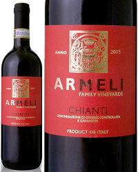 【旨安賞受賞!】【イタリア】【赤ワイン】アルメリ・キャンティ・DOCG(赤ワイン)[Y][A]