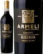 アルメリ・キャンティ・リゼルヴァ 赤ワイン