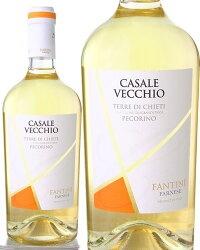 カサーレ・ヴェッキオ・ペコリーノ[2016]ファルネーゼ(白ワイン)