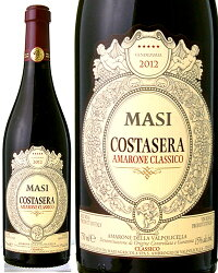 コスタセーラ・アマローネ・デッラ・ヴァルポリチェッラ・クラッシコ[2010]マアジ(赤ワイン)[Y][A][J]