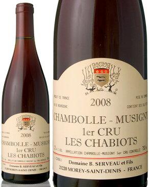 シャンボール ミュジニー プルミエ クリュ レ シャビオ[2008]ベルナール セルヴォー(赤ワイン)