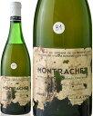 並行 モンラッシェ グラン クリュ[1973] ドメーヌ ド ラ ロマネ コンティ(白ワイン) B1 [tp][S]