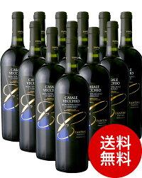 【送料無料】モンテプルチアーノ・ダブルッツォカサーレ・ヴェッキオ[2013]ファルネーゼ12本セット(赤ワイン)(同梱不可・送料無料)(代引き手数料・クール便は別途費用が掛かります)