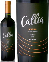 マグナ・マルベック[2008]ボデガス・カリア(赤ワイン)[Y]