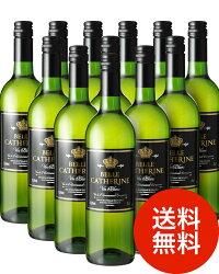 【送料無料】ベル・キャサリンNV12本セット(白ワイン・フランス)(同梱不可・送料無料)(代引き手数料・クール便は別途費用が掛かります)