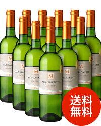 【送料無料】モンタネット・ソーヴィニヨン・ブラン[2013]12本セット(白ワイン)(同梱不可・送料無料)(代引き手数料・クール便は別途費用が掛かります)