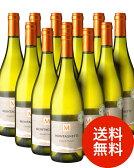【送料無料】モンタネット・シャルドネ[2015]12本セット(白ワイン)(同梱不可・送料無料)(代引き手数料・クール便は別途費用が掛かります)[Y][A][J]