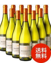 【送料無料】モンタネット・シャルドネ[2013]12本セット(白ワイン)(同梱不可・送料無料)(代引き手数料・クール便は別途費用が掛かります)