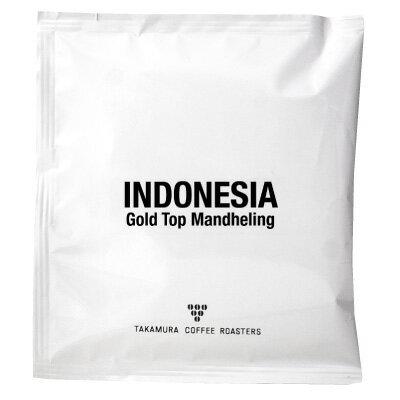 コーヒー, ドリップバッグ  INDONESIA Gold Top Mandheling (