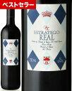 【赤ワイン】【スペイン】エストラテゴ レアルNVドミニオ デ エグーレ...