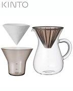 コーヒーカラフェセット プラスチック ペーパー フィルター ドリップ