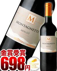モンタネット・メルロー2014(赤)