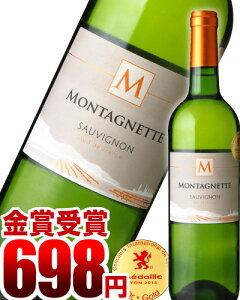 【金賞受賞】モンタネット・ソーヴィニヨン・ブラン[2014](白ワイン)[Y][A][P][S…