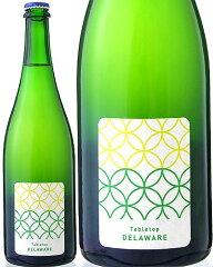 テーブル・トップ・デラウェア[2015]清澄白河フジマル醸造所(白ワイン)[Y]