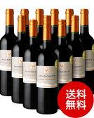 【送料無料】モンタネット・カベルネ・ソーヴィニヨン[2014]12本セット(赤ワイン)(同梱不可・送料無料)(代引き手数料・クール便は別途費用が掛かります)[Y][A][P][J]