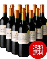 【送料無料】モンタネット・カベルネ・ソーヴィニヨン[2013]12本セット(赤ワイン)(同梱不可・送料無料)(代引き手数料・クール便は別途費用が掛かります)