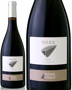 シレックス 赤ワイン