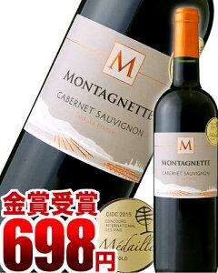 カベルネ・コンクール モンタネット・カベルネ・ソーヴィニヨン 赤ワイン