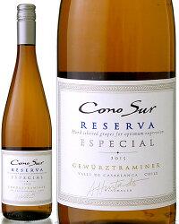 コノスル・ゲヴェルツトラミネール・リゼルヴァ[2009](白ワイン)【ワイン王国41】[Y]