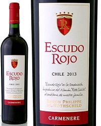 エスクード・ロホ[2012]カルメネール(赤ワイン)