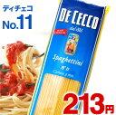 ディチェコNo.11スパゲッティーニ(500g) 【賞味期限:2019...