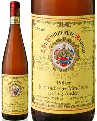 ヨハニスベルガー・リトル・ホレ・アウスレーゼ[1989]GHマム(白ワイン)[S]