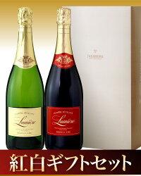 日本ワイン紅白泡2本セット(送料別・追加10本同梱可)(代引き手数料・クール便は別途)