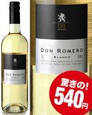 ドン・ロメロ・ブランコN.V.(白ワイン)[Y][A][P]