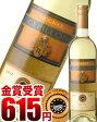 【ナショナル・デ・ヴァンIGPド・フランス金賞受賞】セピヨン・ヴィオニエ[2012](白ワイン)[M][Y][A][P][E]