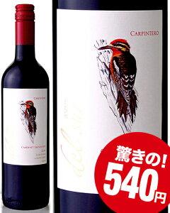 【赤ワイン】【チリ】デル・スール カベルネ・ソーヴィニヨン(赤ワイン・チリ)[Y][A][P]