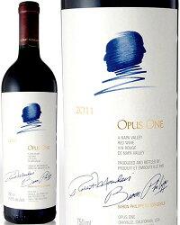 【12月13日より出荷】オーパス・ワン[2011](赤ワイン)