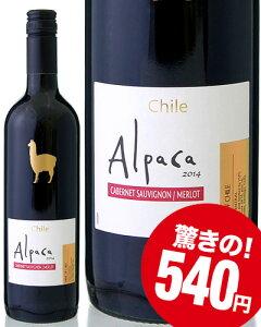 アルパカ・カベルネ・メルロー[2014]サンタ・ヘレナ(赤ワイン)[Y][A][P]