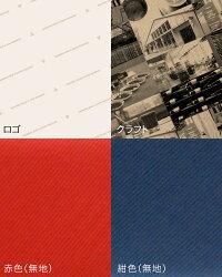 【ギフトセット】ゴールド・リーフNV+RONAシャンパーニュグラス2脚セット(ワイン(=750ml)4本と同梱可)【楽ギフ_包装】[Y]