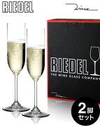 オリジナル リーデル・ワインシリーズシャンパーニュ シャンパン