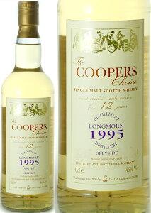 ▲ザ・クーパーズ・チョイス ロングモーン 1995・12年 46度 700ml