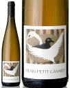 ヴィラン プティ カナール[2012]リエッシュ(白ワイン)[S]