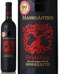マッソ アンティコ プリミティーヴォ サレント[2017](赤ワイン)