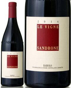 バローロ レ ヴィーニェ [2014] ルチアーノ サンドローネ ( 赤ワイン )  [S]