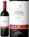 BRIO誌掲載! アルマグロ クリアンサ [2015] ( 赤ワイン )