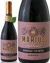 マリウス シングル ヴィンヤード ガルナッチャ ティントレラ [2015] ボデガス ピケラス ( 赤ワイン )
