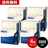 送料無料 白×4箱 箱ワイン BOXワイン ロスカロス ウーノ3000ml(3L)バッグインボックス バックインボックス パックワイン ×4箱セット ( 白ワイン ) ※同梱不可
