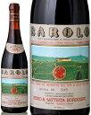 バローロ カンヌビ[1970]フラテッリ セリオ バティスタ ボルゴーニョ( 赤ワイン )※ラベル瓶&キャップに汚れ・破れ・傷有り※[S]