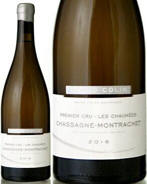 シャサーニュ モンラッシェ プルミエ クリュ レ ショーメ ブラン [2016] ブリュノ コラン ( 白ワイン )