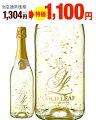 スパークリングワインのおすすめは?3000円で買える範囲で知りたい!
