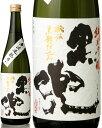 黒兜 純米吟醸 山田錦 池亀酒造 720ml(日本酒)