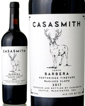 セルヴォ バルベーラ [ 2017 ]カーサ スミス ( 赤ワイン )※ヴィンテージ移行に伴いラベル移行中