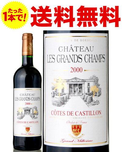 ワイン, 赤ワイン  2000 ( )