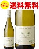 ◆送料無料◆ シャブリ キュベ ラ ビュット [2015] ヴェルジェ ( 白ワイン ) [S]