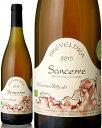 サン ブラン スケヴェルドラ  2015 セバスチャン リフォ  白ワイン
