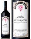 バルベーラ デル モンフェッラート [ 2019 ]フランチェスコ ブレッツァ ( 赤ワイン )